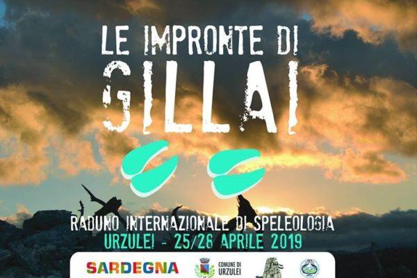 LE IMPRONTE DI GILLAI. MANIFESTAZIONE MUSICALE A URZULEI